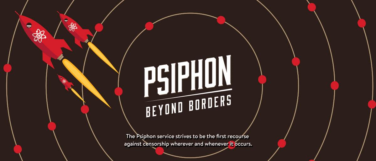 psiphon для iOS